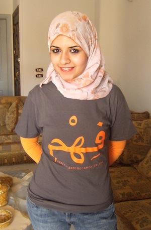 Haneen Alshujairy